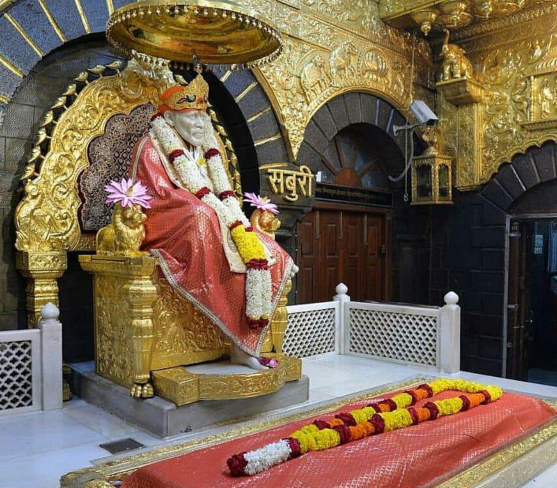 Самадхи Мандир