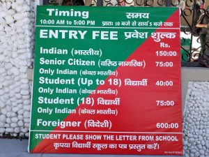 Цены билетов в Ашрам Битлз