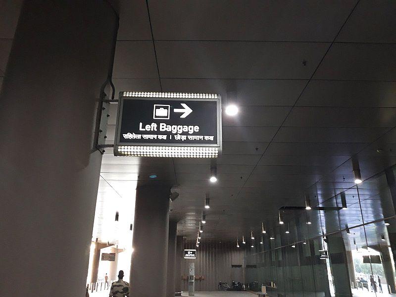 Камера хранения в аэропорту Мумбаи