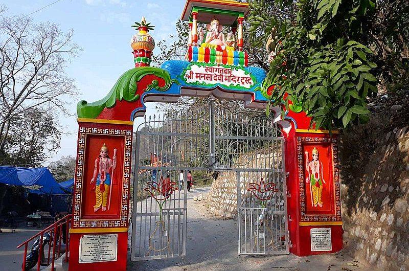 Храм Манса Деви в Харидваре: описание и 3 маршрута