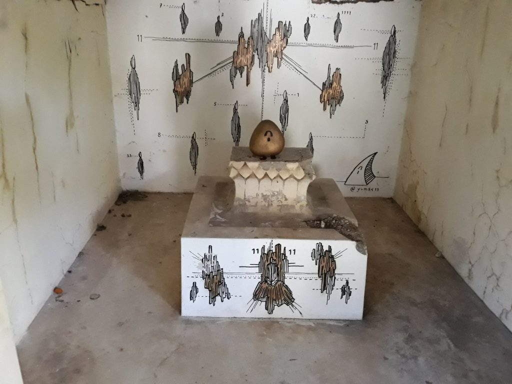 Храм Битлз