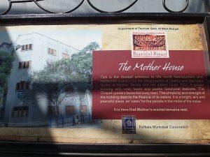 Вывеска Mother House