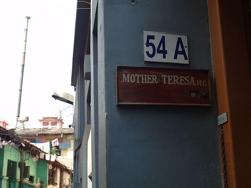Адрес Мать Тереза