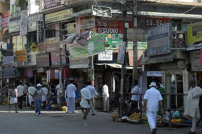 Как менять деньги в Индии: гайд для тех, кто едет впервые