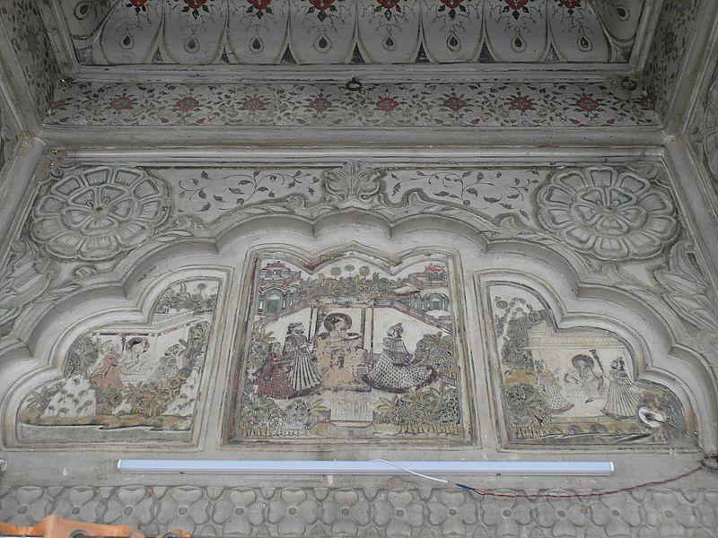 Jalandhar Nath Ji Temple