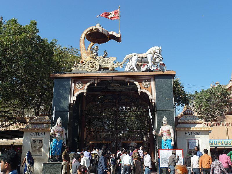 Keshava Deo Temple
