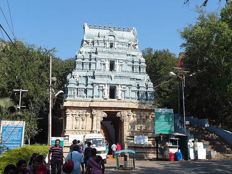 Тирумала Венкатешвара