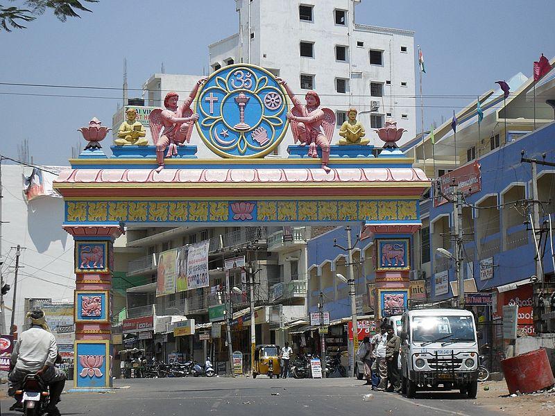 Ворота Прашанти Нилаям