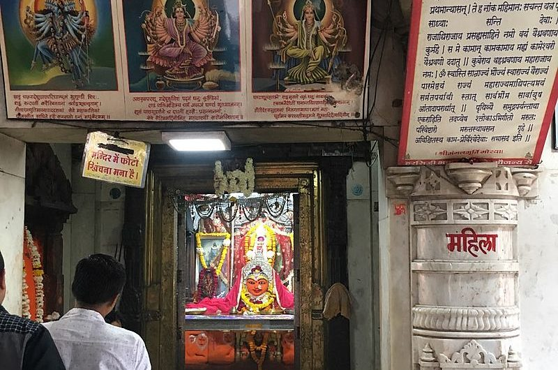 Харсиддхи Мата Мандир в Удджайне