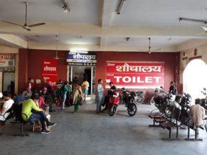 туалет в Индии