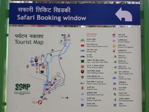 Карта парка Боривали