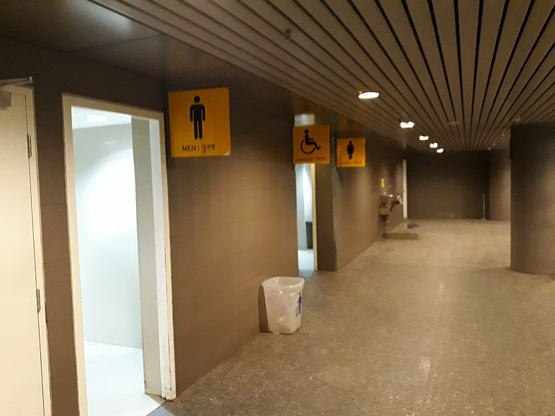 Туалет в аэропорту Мумбаи