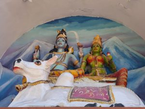 Шива Парвати