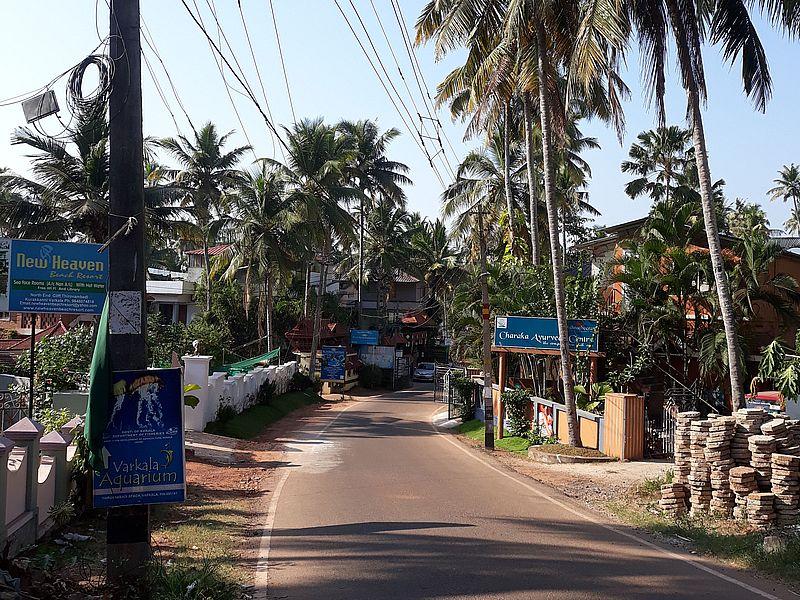 Улицы Варкалы