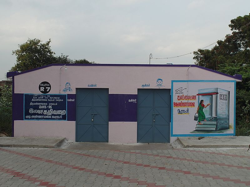 Индийские туалеты