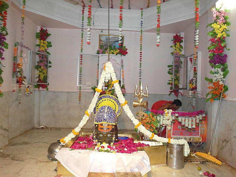Махашиваратри