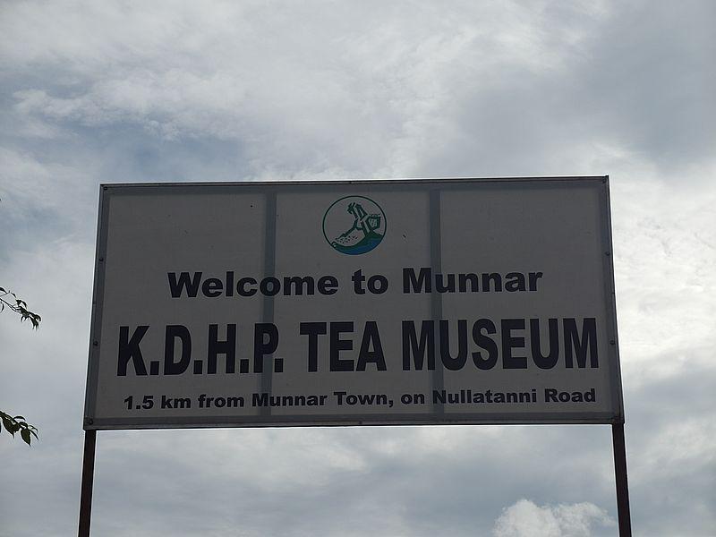 Музей чая в Муннаре