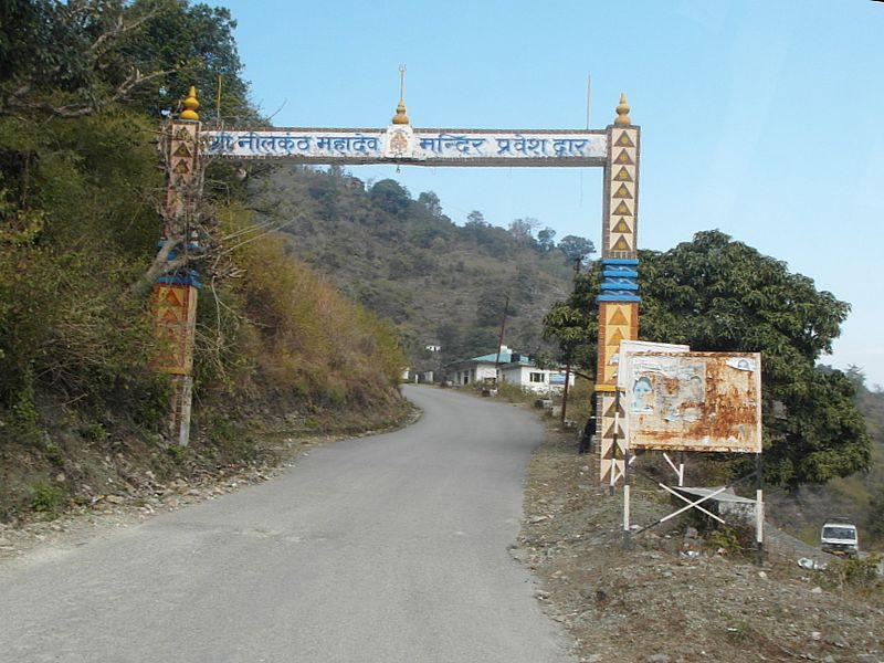 Путь к храму