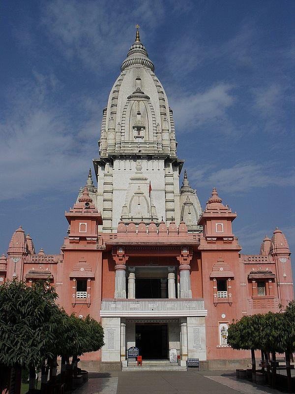 Каши Вишванатх Нью