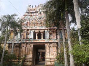 Шри Джамбукешвар