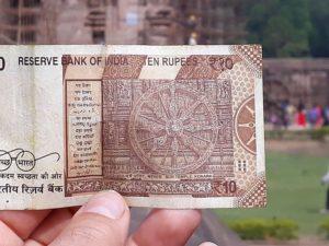 Рупии 10 купюра