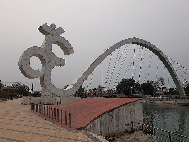 Om Bridge