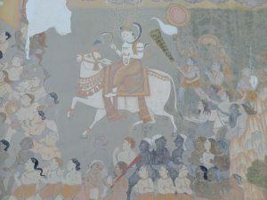 Шива живопись раджпутов