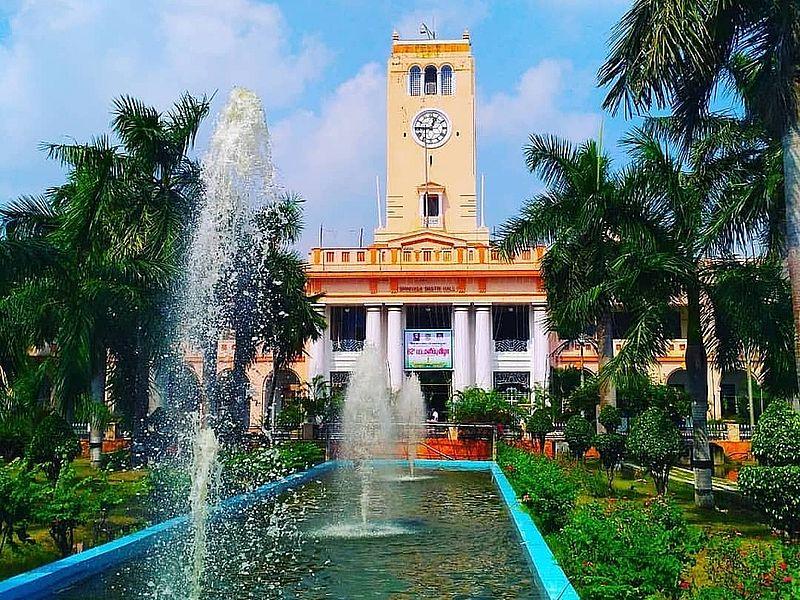 Университет Аннамалаи