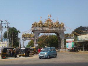 Путь к Мурудешваре