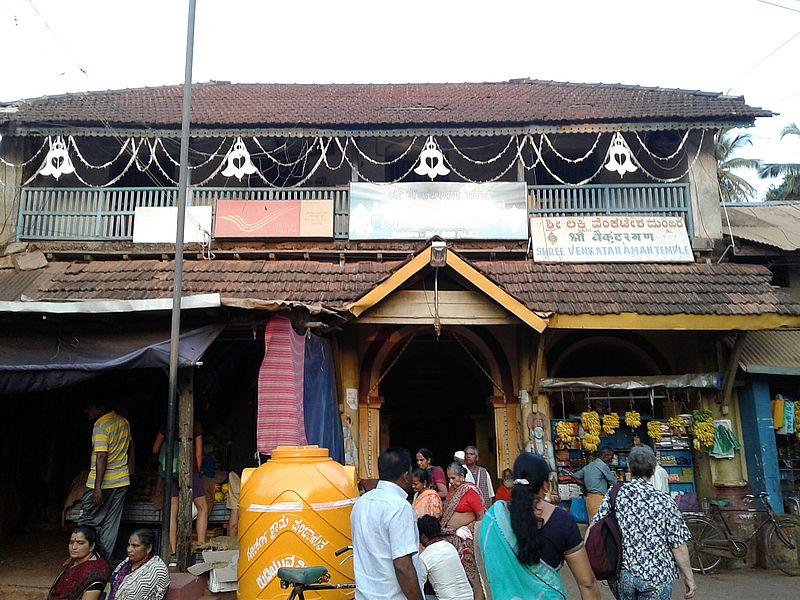Храм Вишну в Гокарне