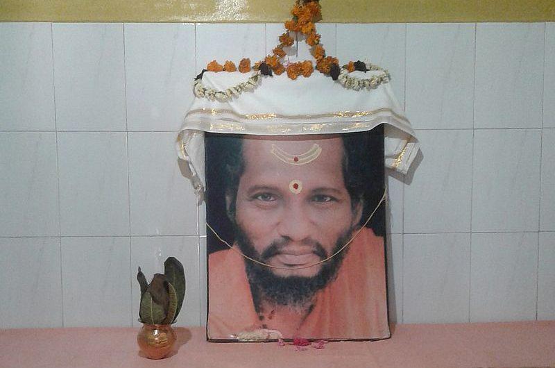 Гуру Пурнима: день почитания учителей