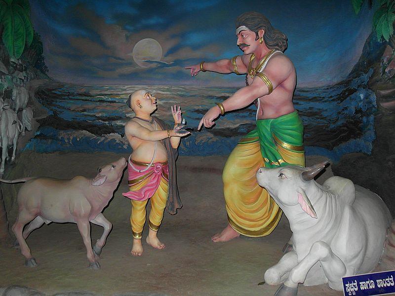 История Махабалешвара