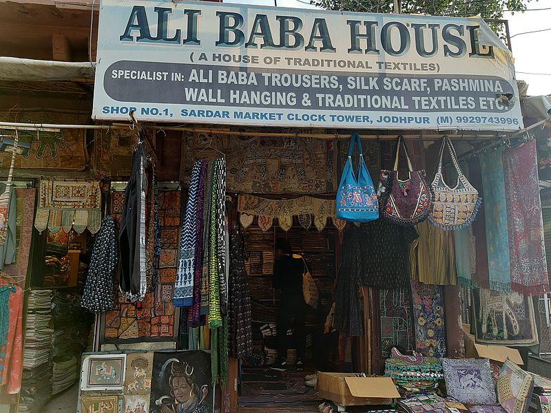 Ali Baba House
