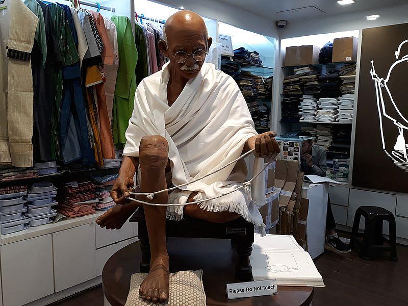 Магазин в Индии