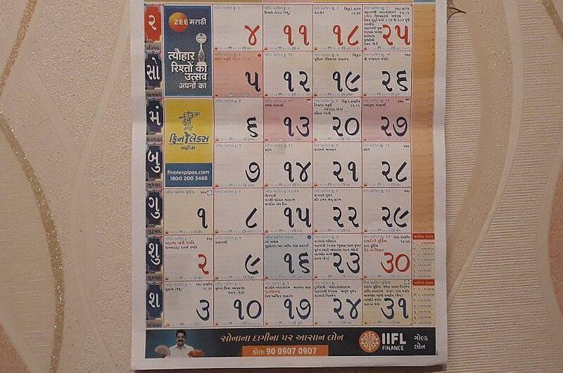 Календарь праздников Индии (полезный фотопост)