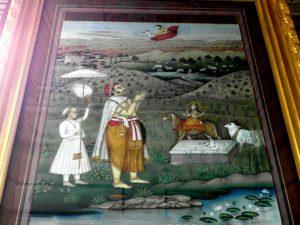 Легенда о Баппа Равале