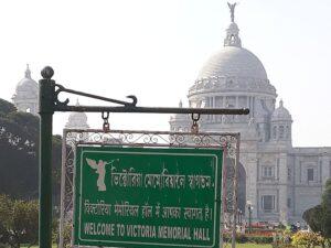Достопримечательность главная Калькутты