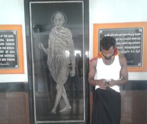 Ганди в Каньякумари