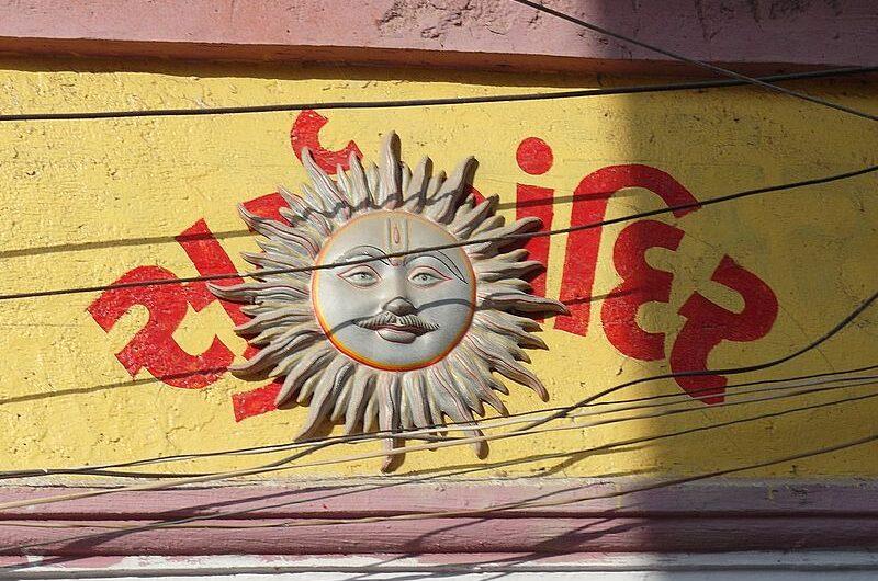 Самые известные храмы Солнца в Индии