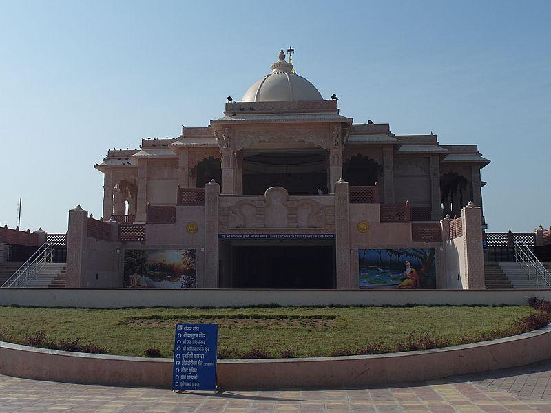 Храм Рамы в Сомнатхе