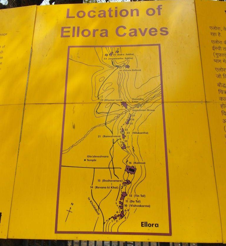 Карта Эллоры