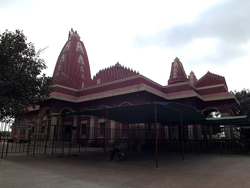 Наганатх Мандир