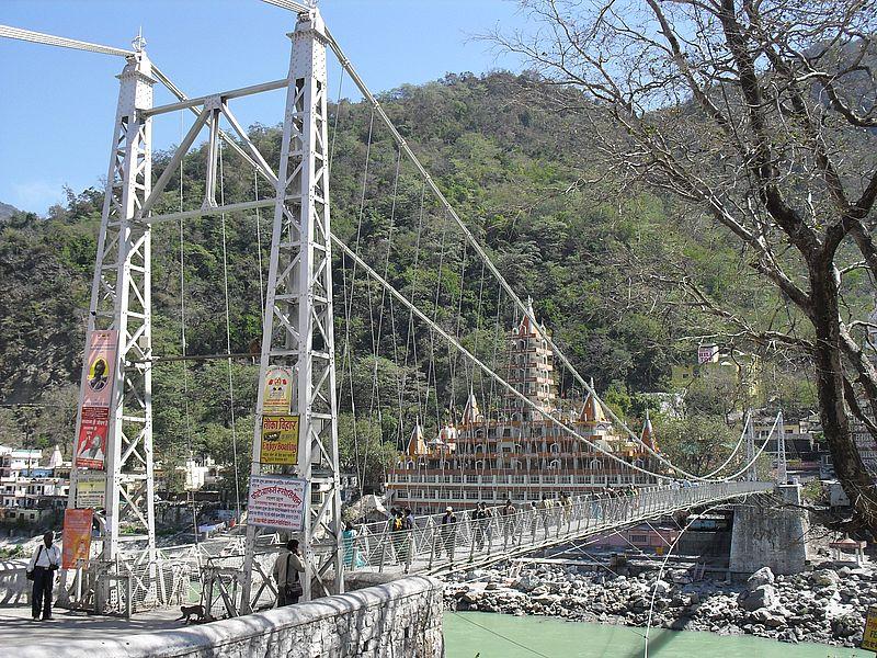 Подвесной мост Ришикеша