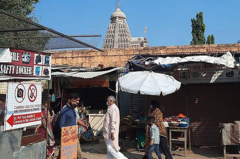 Джьотирлингам Шри Гришнешвара в Веруле