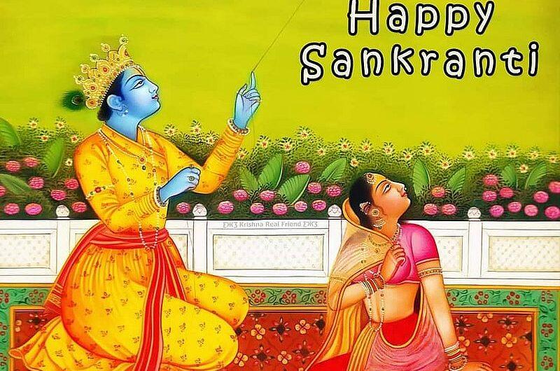 Январские праздники Индии: Лори, Макара Санкранти, Уттараяна и Понгал