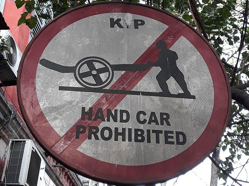Дорожные знаки Индии