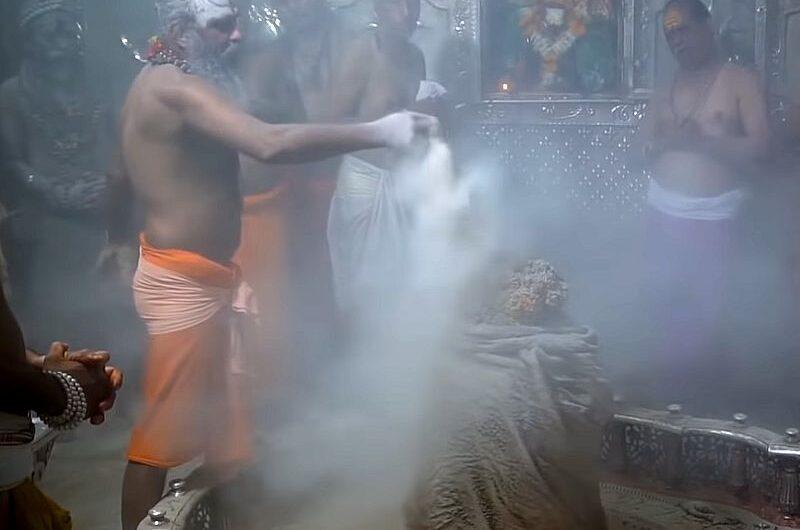 Бхасма-аарти: главное священнодействие Удджайна