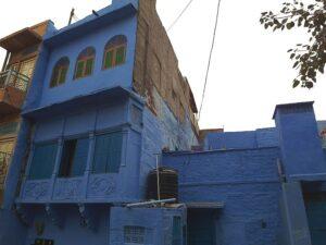 Синий Джодхпур