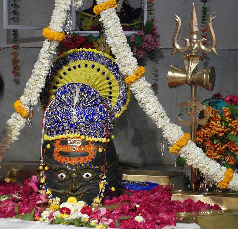 Удджайн Махашиваратри