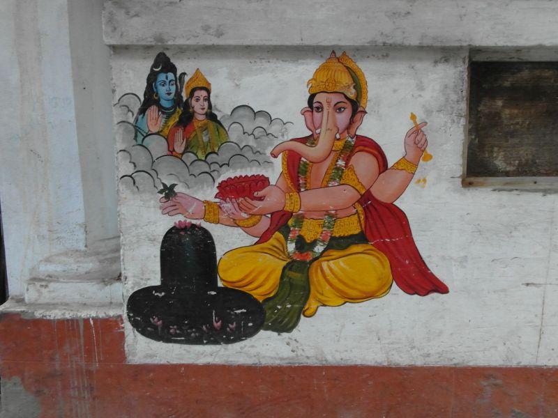 Поклонение шивалингаму